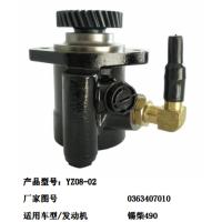 大瑞+锡柴4102+转向助力泵
