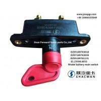 DZ95189763010 电源总开关switch