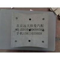 QDT3502105制动摩擦片