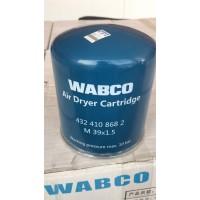 空气干燥罐 (蓝罐)4324108682