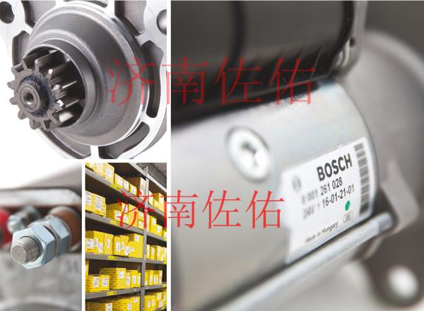 S00005888+3起动机上柴拖拉机起动机/S12-5520-1起动机S12-5520-1