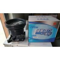 AZ1500060050水泵总成【重汽原厂配件】