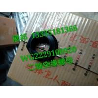 重汽变速箱HW90510配件 二轴突缘螺母