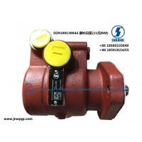 DZ9100130044转向泵Steering pump