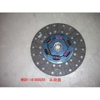 AZ9114160020从动盘总成(430)