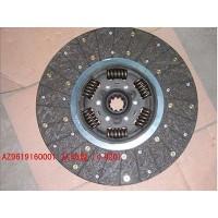 AZ9619160001Φ420离合器从动盘