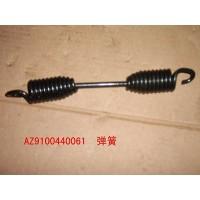 AZ9100440061回位弹簧(前轴制动器)