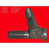 WG9100410104车轮螺栓(前轴)