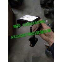 重汽变速箱HW90510配件 软轴支架(斜齿,拉式)