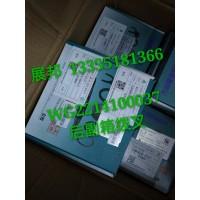 重汽变速箱HW90510配件 后副箱拨叉