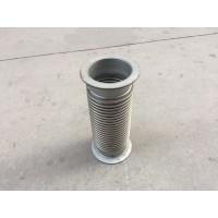 陕汽德龙M3000波纹管,绕行软管,金属排气软管