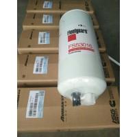欧曼GTL油水分离器FS53016
