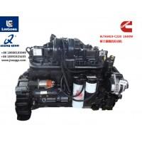 6LTAA8.9-C220 发动机The engine