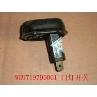 WG9719790001门灯开关(HOWO)