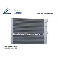 20C0715变矩器油散热器The radiator