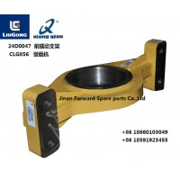 24D0047 Front swinging support