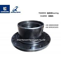 70A0033轴承座bearing  liugong