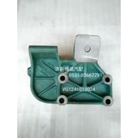 VG1246010024发动机支架