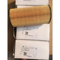 080V05504-6105,MC07机油滤芯组件