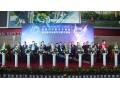 全国工商联汽车配件用品业商会会长王茂新在开幕式致辞