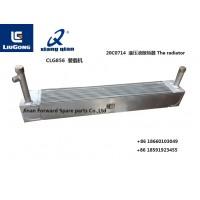 20C0714液压油散热器The radiator
