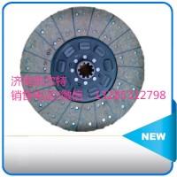 济南凯尔特供应重汽配件 AZ9114160020离合器片