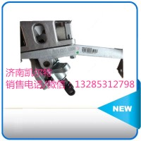 重汽配件 WG9725240208操纵器