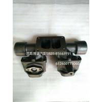 612600113060排气支管