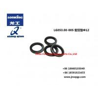LG853.08-005 密封垫gasket