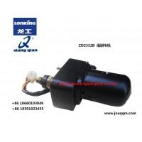 ZD2332B雨刷电机Wiper motor