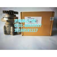 重汽豪沃转向助力泵ZYB-1416R/353