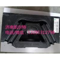 重汽潍柴配件 WG9725592131楔形支承总成