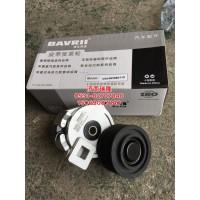 VG1062060113自动张紧轮