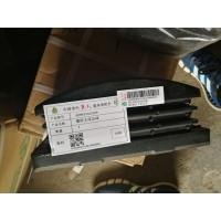 AZ9925525286曼桥橡胶支座(大)