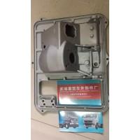 T5G组合踏板支架811-48220-0152