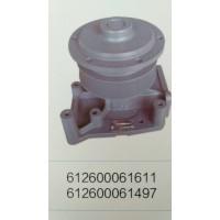 水泵612600061611