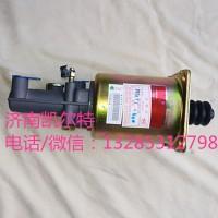 重汽潍柴配件 WG9114230023离合器助力器