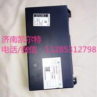 重汽潍柴配件 WG9716580023中央控制单元