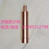 重汽潍柴配件 VG1560040099喷油器铜套