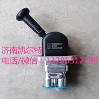 重汽潍柴配件 WG9000360522手制动阀