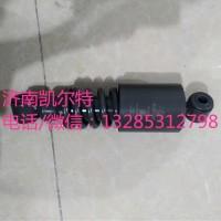 重汽潍柴配件 WG16029440091减震器