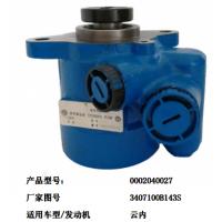 大瑞+中国汽车+转向助力泵