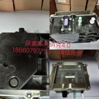 供应天纳克4.0尿素泵1161010-42U/C