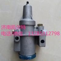 重汽潍柴配件 A-C03002空滤调压阀