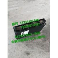 重汽豪沃T5G车辆控制单元(硬件)