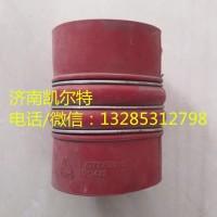 重汽潍柴配件 AZ9719530108中冷器胶管