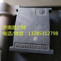 重汽潍柴配件 WG9925521280限位块总成