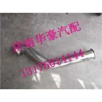 华菱排气管 原厂不锈钢排气管