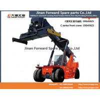 CRS450Z5正面吊运机Front lift