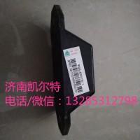 重汽潍柴配件 WG9416520030限位块